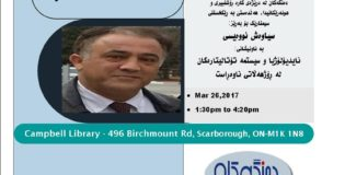 seminar_Siavash