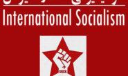 """ماڵپەڕی  """"سۆسیالیزمی ئەنتەرناسیونال"""" بەکوردی دەستی بەکارکردن کرد"""