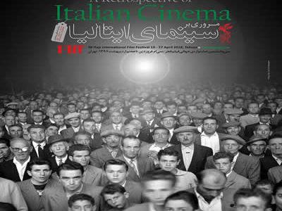 """7 فیلم لە بەشی """"سینەمای ئیتالیا"""" لە فێستیڤاڵی جیهانی فیلمی فەجر نمایش دەکرێن"""